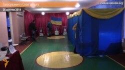 Выборы в Верховную Раду в Славянске
