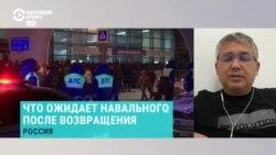 """""""Его главная задача – заставить людей услышать правду"""". Аббас Галлямов о Навальном"""