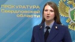 Камышловская городская прокуратура проводит проверку управляющей компании, которая обязана следить за замком на дверях открыши