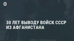 Главное: дело инвестфонда Baring Vostok