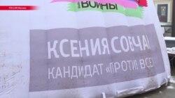 """""""Это не договорной матч"""". Почему студентка из Ижевска поддерживает Собчак"""