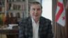 Fake Or Fact? Georgia Debates Ex-President Mikheil Saakashvili's Reported Return