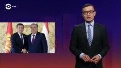 Азия: Таджикистан и Кыргызстан обсуждают границы