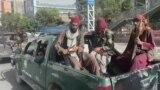 Afghan grab 2