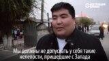"""""""Их поведение нам чуждо"""": в Казахстане активисты срывают концерты популярного бойз-бэнда"""