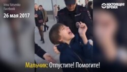 Десятилетний ребенок в Москве читал стихи на Арбате и был задержан полицией