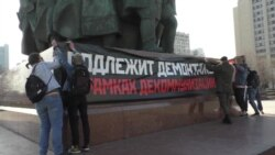 """""""Подлежит демонтажу"""": активисты повесили баннер на памятник Ленину в Москве"""