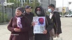 Родственники заключенных Синьцзяна протестовали в Нур-Султане