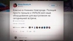 Митинг без аппаратуры, сцены и кандидата. Как власти Нижнего Новгорода готовились к встрече Алексея Навального