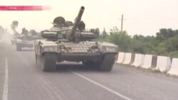 Международный уголовный суд расследует военные преступления во время российско-грузинской войны 2008 года