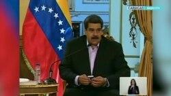 США ввели санкции против нефтяной госкомпании Венесуэлы
