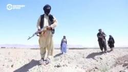 """В Афганистане """"Талибан"""" захватил до 70% территории страны"""