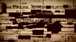 Дальнозоркая история времен Путина
