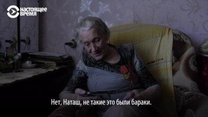 Фото группа чешское кино для взрослых онлайн видео порно онлайн