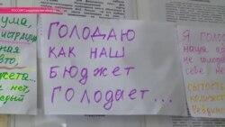 """""""Голодный перфоманс"""" против шика чиновников Ревды"""