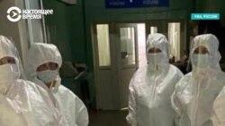 Десятки медиков из Уфы записали обращение к федеральным властям из-за вспышки коронавируса