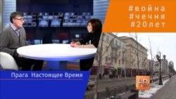 Необъявленная война в Чечне