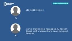 В Харькове рэкетиры крышевали сектор похоронных услуг