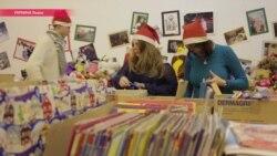 Фабрика Святого Николая: как во Львове готовят праздник детям из малоимущих семей