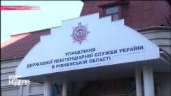 Год за два: почему закон имени Савченко не работает в Украине?