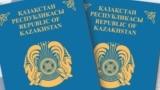 Kazakhstan - Kazakh passport - kazakhstan passort - permanent residence