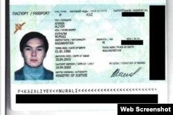 Среди утекших документов Mossack Fonseca есть и отсканированная копия паспорта Нурали Алиева