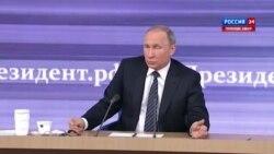 Путин о Блаттере