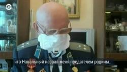 """""""Навальный назвал меня предателем"""": 94-летний ветеран выступает в суде по делу о клевете"""