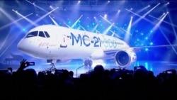 Как самолет МС-21 пострадал из-за санкций