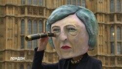 Парламент Великобритании 15 января проголосует за план по выходу из ЕС