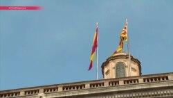 Экскурсия по Каталонии накануне голосования парламента по вопросу независимости
