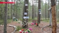 У мемориала Сандармох прошел День памяти жертв сталинского террора