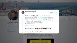 Трагедия в Кемерове в соцсетях: кто виноват и кого винят