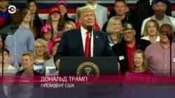 Америка: новые данные о Кавано и предвыборный Трамп