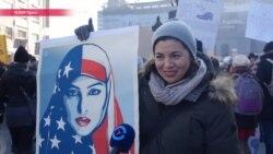 Активисты в Праге поддержали Марш женщин на Вашингтон