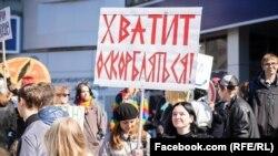"""""""Монстрация"""" в Новосибирске в 2015 году"""