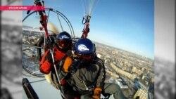 Российские чиновники запретили летать чемпиону мира по парапланеризму
