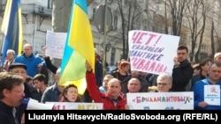 Митинг 30 марта против нового прокурора