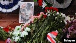 В Минске попрощались с Романом Бондаренко. Он погиб после жестокого избиения неизвестными, предположительно силовиками. ФОТО