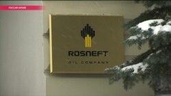"""Сделка на высшем уровне: выгодна ли продажа """"Роснефти"""" и к чему она приведет"""