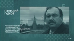 """Гудков: """"Нужен был теракт в момент выступления Путина: показать, что российская система безопасности ни черта не стоит"""""""