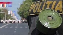 В Молдове продолжились протесты против действий властей и полиции