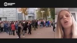Студентка МГЛУ – об угрозах Лукашенко отчислить протестующих в вузах