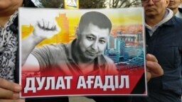 Kazakhstan - Protesters demanded to investigate a death of Dulat Agadil. Almaty, 26 February 2020
