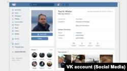 """Страница Пола Уилан в соцсети """"ВКонтакте"""""""
