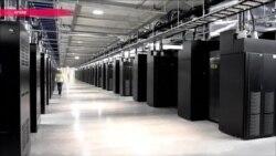 """Новый закон для интернета: кто будет контролировать """"большие данные"""""""