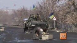 США тянет с поставками вооружения Украине