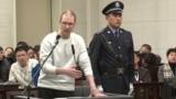 Канадца Шелленберга приговорили в Китае к смерти. Это еще больше обострило отношения двух стран