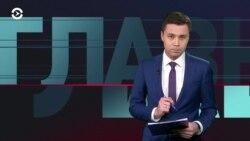 Главное: пятерка украинских кандидатов и новое в лечении рака