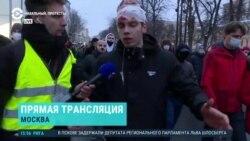"""""""Мы просто хотим заявить о наших правах"""". В Москве мужчине разбили голову на акции протеста"""